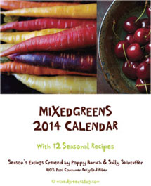 Mixed Greens 2014 Calendar